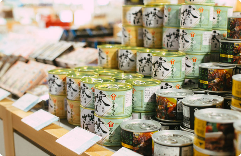 海の味をそのまま持ち帰るなら!高木商店のサバ缶がオススメ